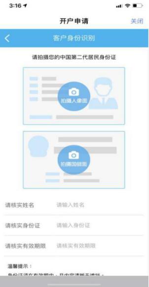 健康深圳3.png