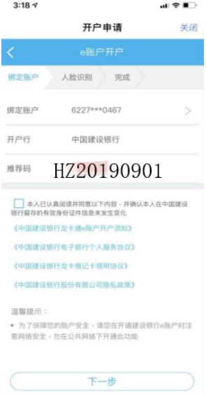 健康深圳5.png
