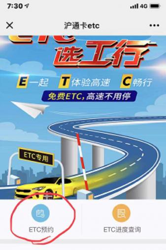 ETC1.png