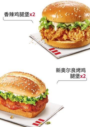 金秋欢聚餐2.png