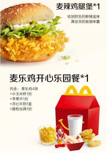 中秋畅享家庭团圆餐3.png