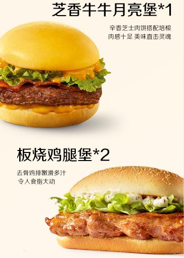 中秋畅享家庭团圆餐2.png