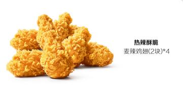 翅粉挚爱小食2.png