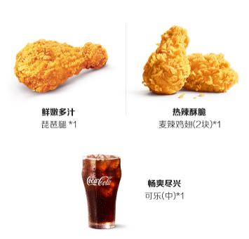 吃鸡专属餐2.png