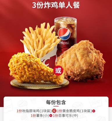 炸鸡1.png