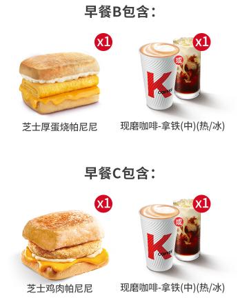 西式早餐3.png