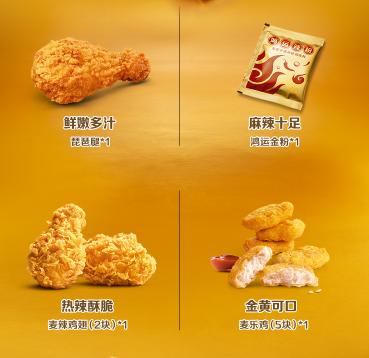 新春欢聚餐3.png