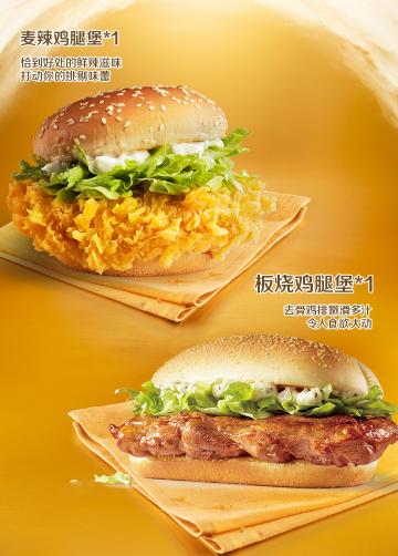 新春欢聚餐2.png