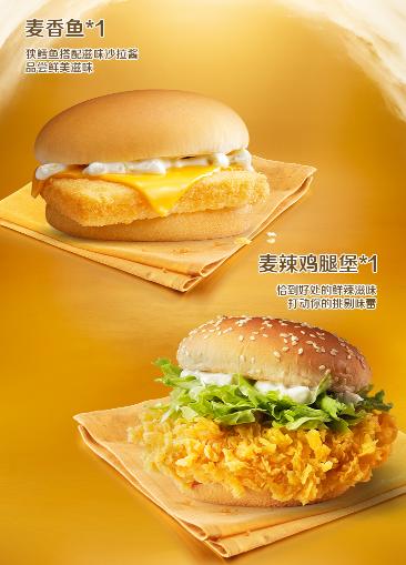 新春甜蜜约会双人餐2.png