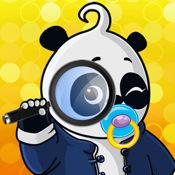 寻找熊猫屁王FindThePanda下载视频v视频图斗攻略高清狗图片