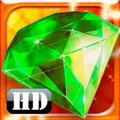终极宝石™ HD