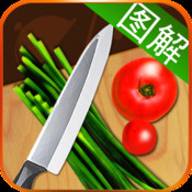 经典家常菜分步图解 for iPad