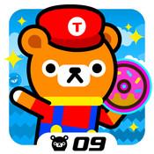 塌屁熊弹簧跳-塌屁熊之九TapTapSpring-Tap寒视频忆图片