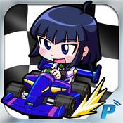 Kart Racing Fever