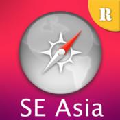 东南亚旅游大全 (泰国/马来西亚/新加坡/印度尼西亚/菲律宾)