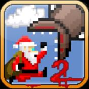 超级蠕虫大战圣诞老人 2 Super Mega Worm Vs Santa 2