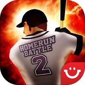 全垒打2 OL (Homerun Battle 2)