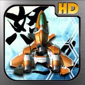 怒首领蜂大复活 HD DoDonPachi Resurrection HD