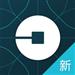 Uber优步中国