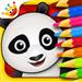 熊猫宝宝 - 动物宝宝 - 拼图和色彩为孩子, 学龄前 , 儿童