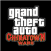 侠盗猎车手:唐人街战争 GTA: Chinatown Wars