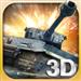 帝国坦克风暴:守望先锋 (3D反恐精英逆战乌合之众战争手游)