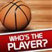 谁是篮球运动员 - 篮球竞猜体育比 2017 赛!