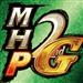 怪物猎人2G 汉化版 兼容支持iOS9/10