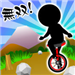 Extreme Unicycle - Super Run Game