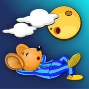 休闲游戏《沉睡的老鼠》现已上架iOS平台!