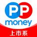 PP理财-上市系智能理财平台,ICP和EDI双证兼备