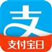 支付宝(Zhifubao for iPhone/iPad)