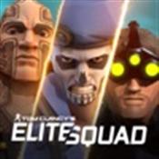 汤姆克兰西:精英小队 Tom Clancy's Elite Squad