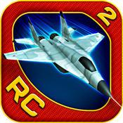 遥控飞机2 Rc Plane 2