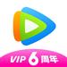 腾讯视频-大江大河首播