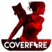 火力掩护 Cover Fire