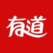有道词典—英语翻译,日语翻译,韩语翻译,考研、四六级学习必备