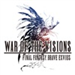 FFBE 幻影战争 WAR OF THE VISIONS FFBE
