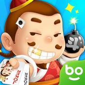 欢乐·博雅斗地主 单机经典免费棋牌游戏