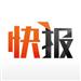 天天快报 - 热点资讯推荐阅读首选平台
