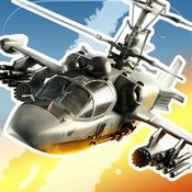 直升机空战 CHAOS直升机锦标赛 3D