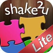 shake2u lite - 最安全的文件即时分享App