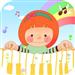 小小弹钢琴HD(钢琴键盘,节奏大师,魔法钢琴)