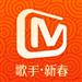 芒果TV—歌手2017全网首播
