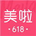 美啦•Angelababy代言,全民网红时尚购物平台,注册送满20减20现金券