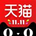 天猫-双11·11全球狂欢节