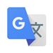 Google 翻译—实现语音、拍照、手写输入的多国语言即时翻译应用,下载语言包离线状态也能实时翻译