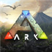 方舟:生存进化 官方中文 ARK: Survival Evolved