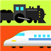 Let's play with the trains! -Free edu app for kids