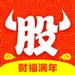 牛股王-股票炒股基金证券开户